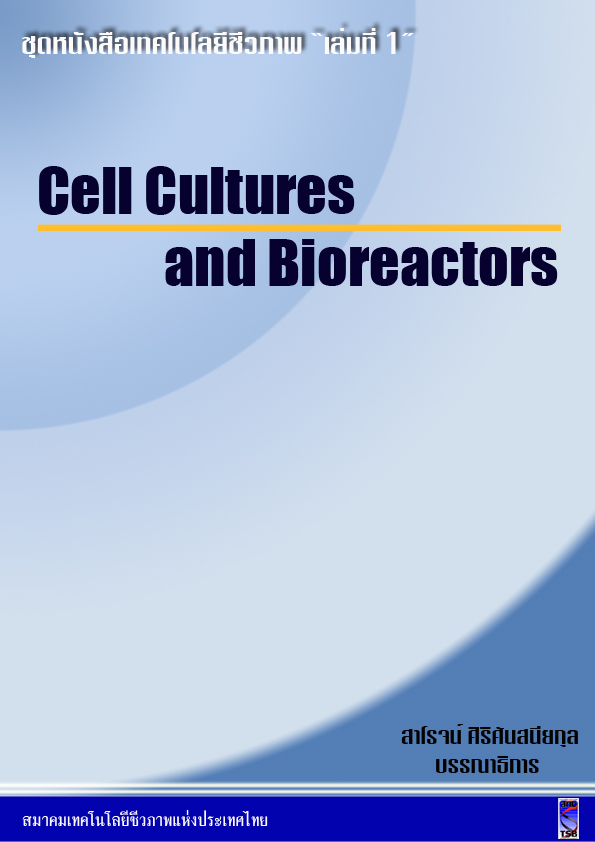 cover_cell cultures and bioreactors